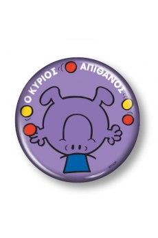 Μικροί Κύριοι Μικρές Κυρίες - Συλλεκτικό Μαγνητάκι 12 - Ο κύριος Απίθανος