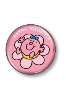 Μικροί Κύριοι Μικρές Κυρίες - Συλλεκτικό Μαγνητάκι 18 - Η κυρία Τοσοδούλα