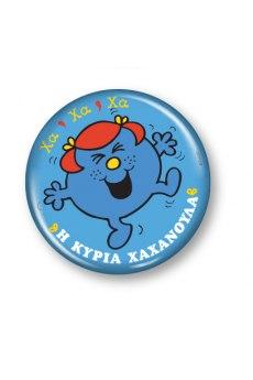 Μικροί Κύριοι Μικρές Κυρίες - Συλλεκτικό Μαγνητάκι 19 - Η κυρία Χαχανούλα