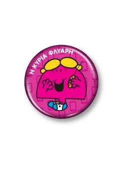 Μικροί Κύριοι Μικρές Κυρίες - Συλλεκτικό Μαγνητάκι 21 - Η κυρία Φλύαρη