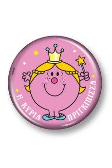 Μικροί Κύριοι Μικρές Κυρίες - Συλλεκτικό Μαγνητάκι 24 - Η κυρία Πριγκίπισσα