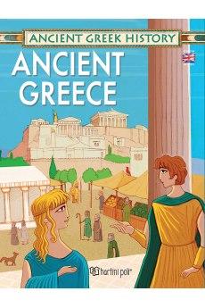 Αρχαία Ελληνική Ιστορία-Αρχαία Ελλάδα (αγγλικά)