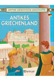 Αρχαία Ελληνική Ιστορία-Αρχαία Ελλάδα (γερμανικά)