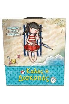 Santoro's Gorjuss-Κουτί Δραστηριοτήτων-Καλές Διακοπές
