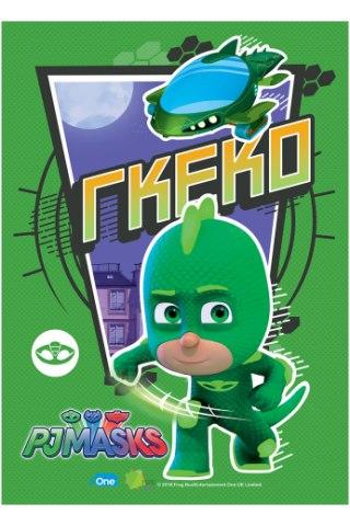 Pj Masks - Γκεκο