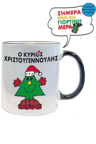 O Κυριος Χριστουγεννουλης