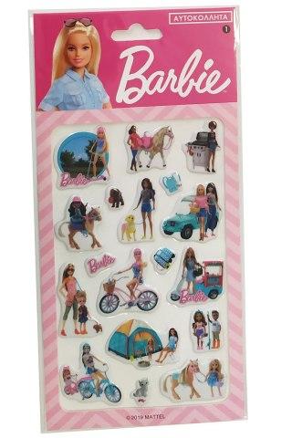 Barbie Αυτοκόλλητα-Στο Πάρκο