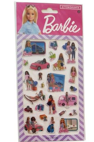 Barbie Αυτοκόλλητα-Ονειρεμένο Σπίτι