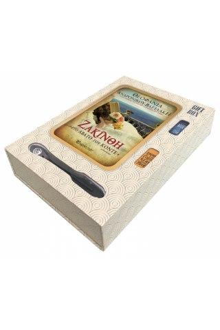GIFT BOX - Ζακίνθη