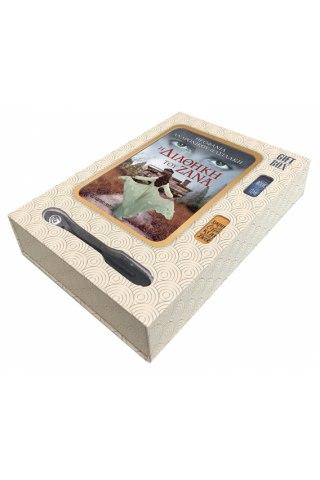 GIFT BOX - Η διαθήκη του Ζάνα