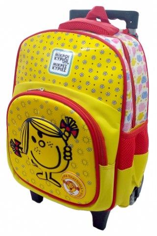 Τσάντα Νηπίου Τρόλεϊ με Φωτάκια - Μικροί Κύριοι - Η Κυρία Γελαστούλα