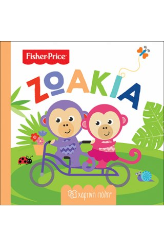 Fisher Price-Πρώτες Γνώσεις 6-Ζωάκια