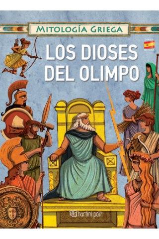 Οι Θεοί του Ολύμπου [Ισπανικά]