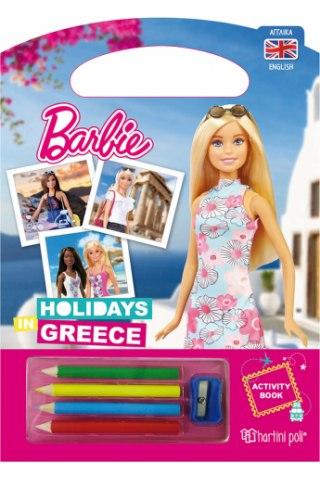 Barbie - Διακοπές στην Ελλάδα - Βιβλίο Δραστηριοτήτων [Αγγλικά]