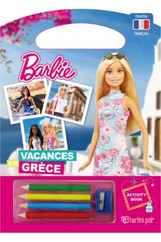 Barbie - Διακοπές στην Ελλάδα - Βιβλίο Δραστηριοτήτων [Γαλλικά]