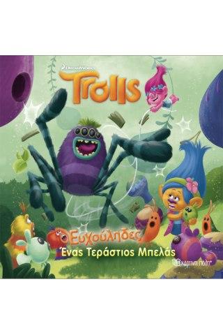 Trolls - Ένας Τεράστιος Μπελάς