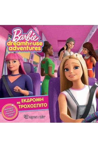 Barbie - Εκδρομή με το Τροχόσπιτο