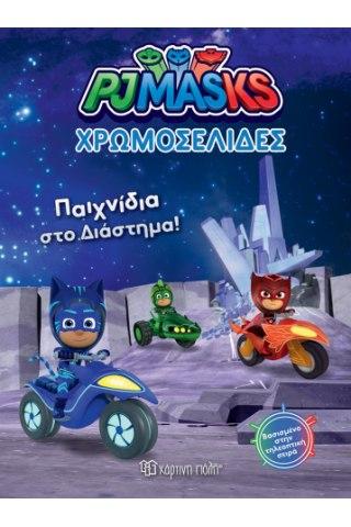 PJ Masks - Παιχνίδια στο διάστημα