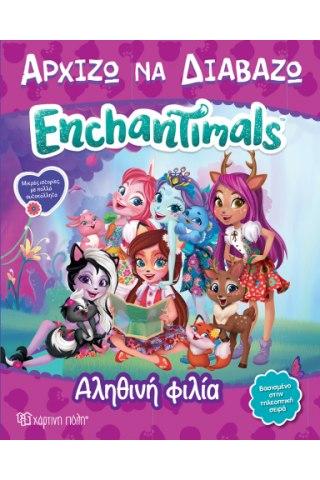 Enchantimals - Αληθινή φιλία