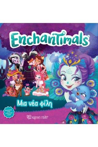 Enchantimals - Μια νέα φίλη