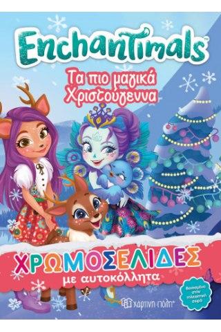 Enchantimals - Τα πιο μαγικά Χριστούγεννα