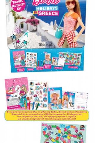 Κουτί Δραστηριοτήτων Barbie - Αγγλικά