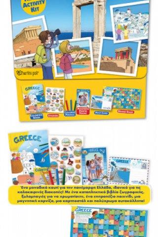 Κουτί Δραστηριοτήτων Ελλάδα - Αγγλικά
