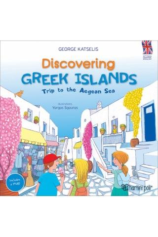 Ανακαλύπτω Ελληνικά Νησιά-Ταξίδι στο Αιγαίο Πέλαγος-Αγγλικά