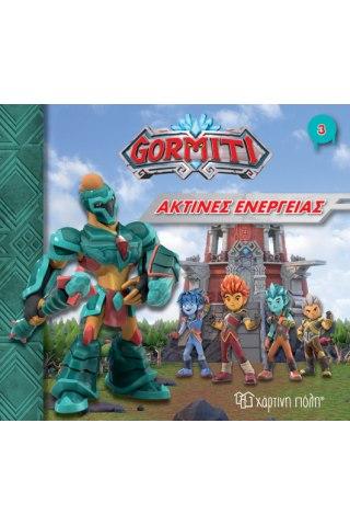 Gormiti - Ακτίνες Ενέργειας