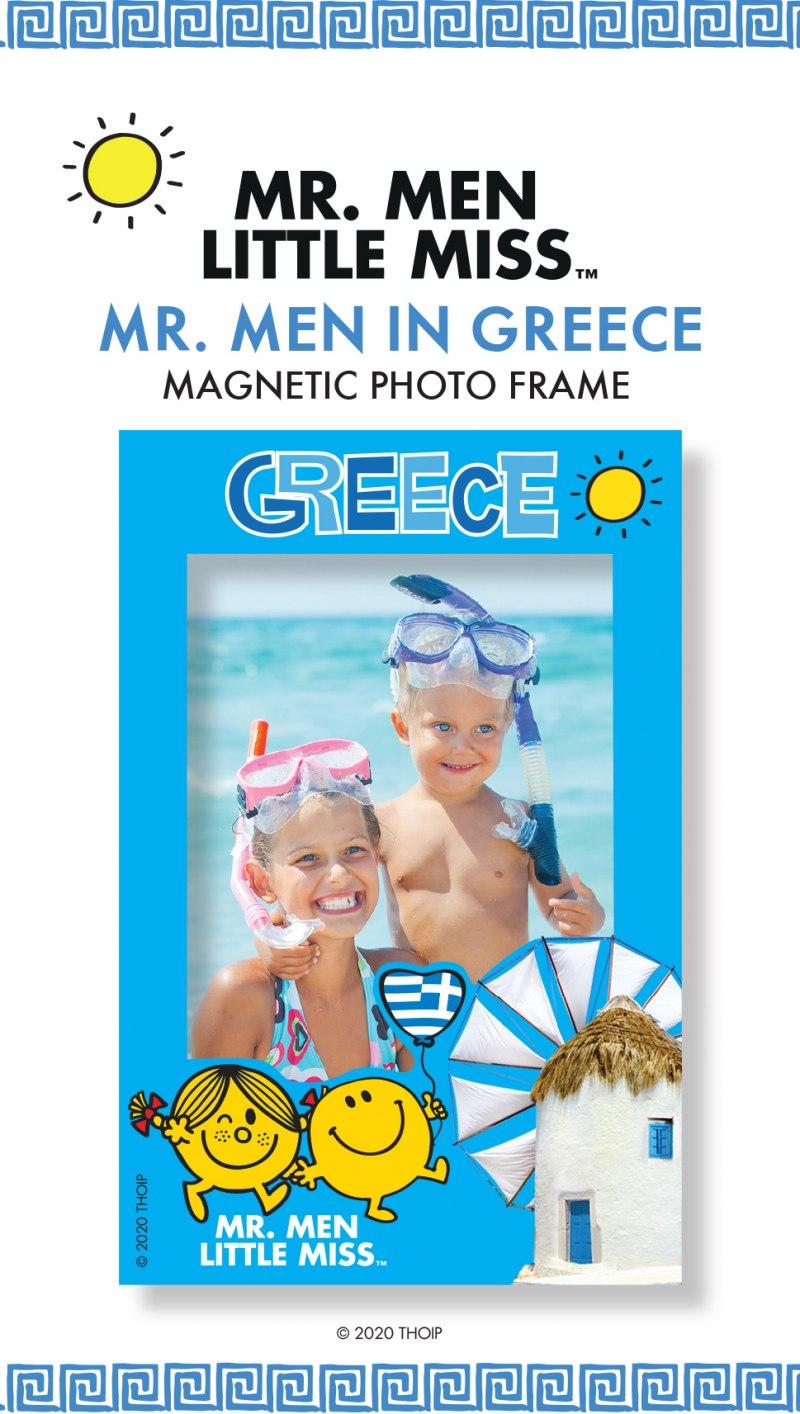 Μικροί Κύριοι - Μικρές Κυρίες Μαγνητική Κορνίζα-Διακοπές στην Ελλάδα